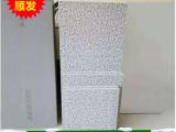 硬质聚氨酯装饰一体板