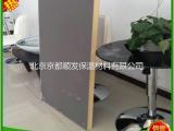 硬泡聚氨酯板施工条件