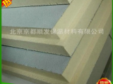 高性能硬泡聚氨酯板