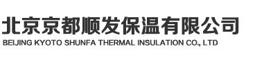 硬泡聚氨酯板厂家-北京京都顺发保温材料有限公司